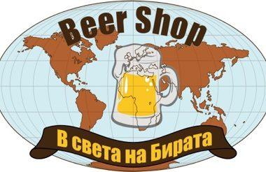 История на английската бира.