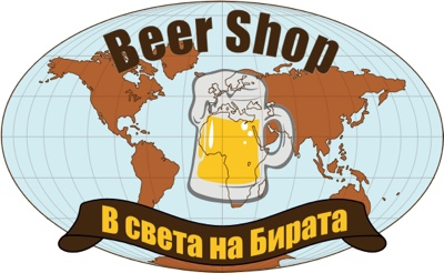Английска бира